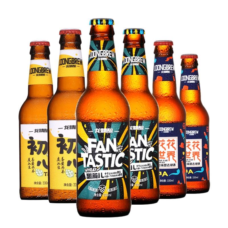 龙精酿美式艾尔原浆啤酒330ml*6瓶