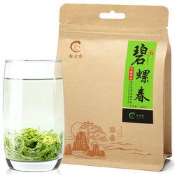郁含香 碧螺春绿茶 320g *2件