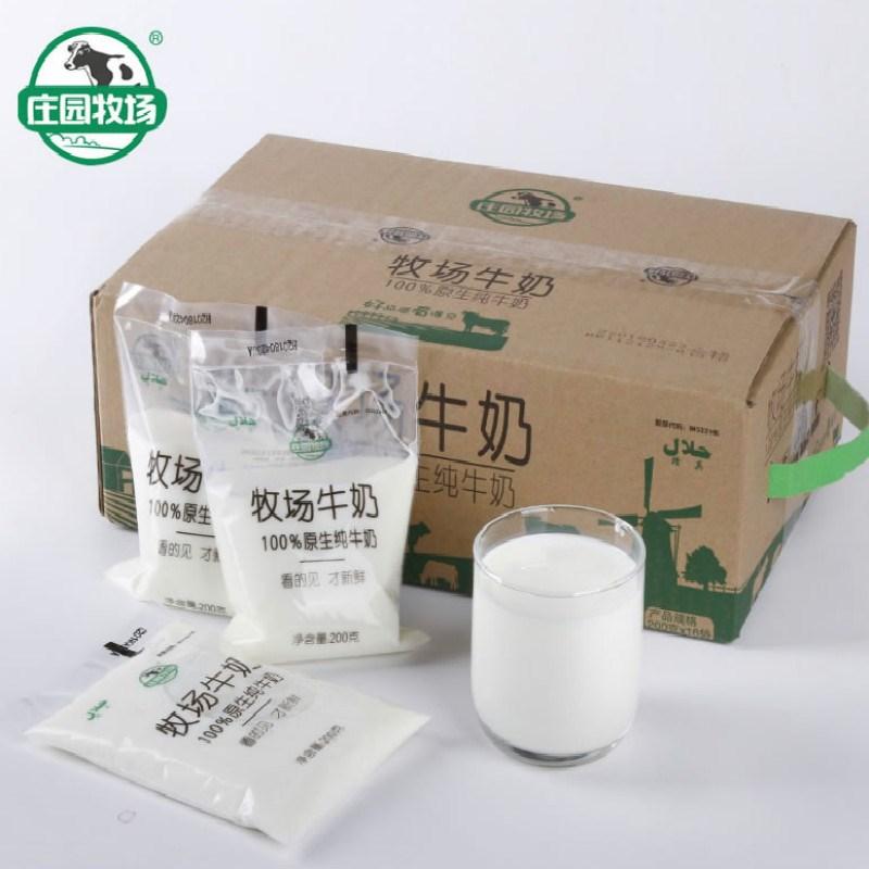 庄园牧场透明袋纯牛奶180g*12袋