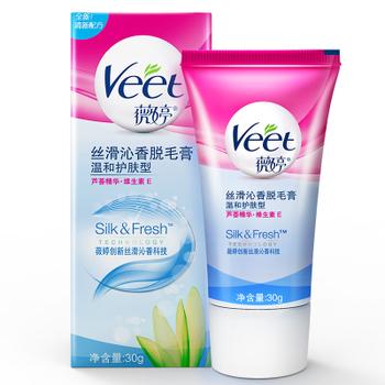 Veet薇婷专柜脱毛膏30g