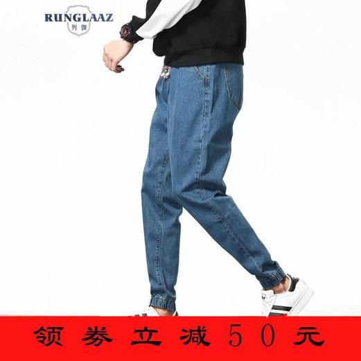 列伽RUNGLAAZ 哈伦束脚牛仔裤男