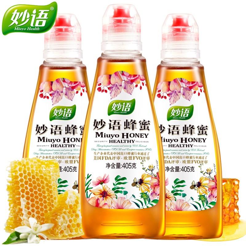 妙语天然纯净蜂蜜405g*3