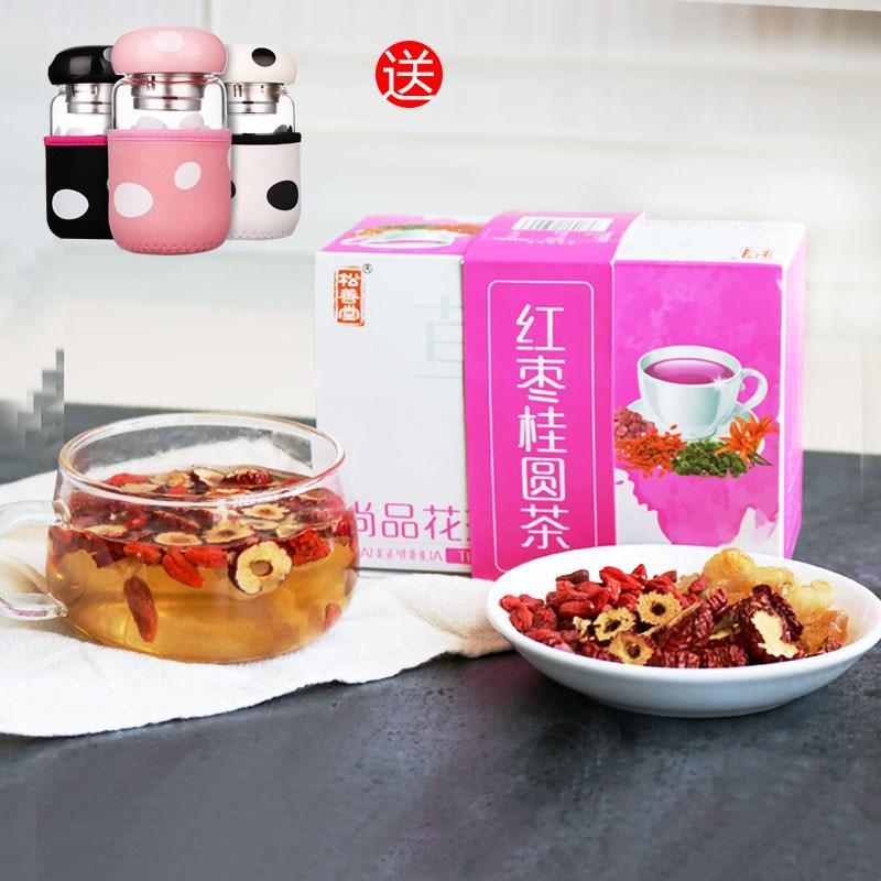 桂圆红枣枸杞茶150g