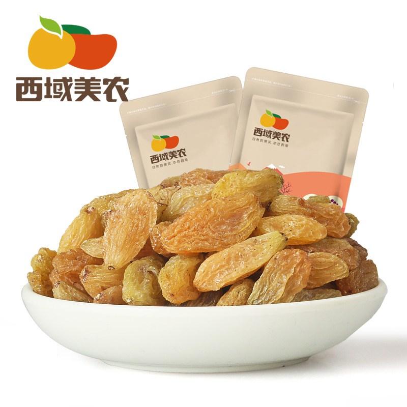 【西域美农】黄葡萄干250g*2袋
