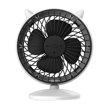 台式制冷风扇可调节