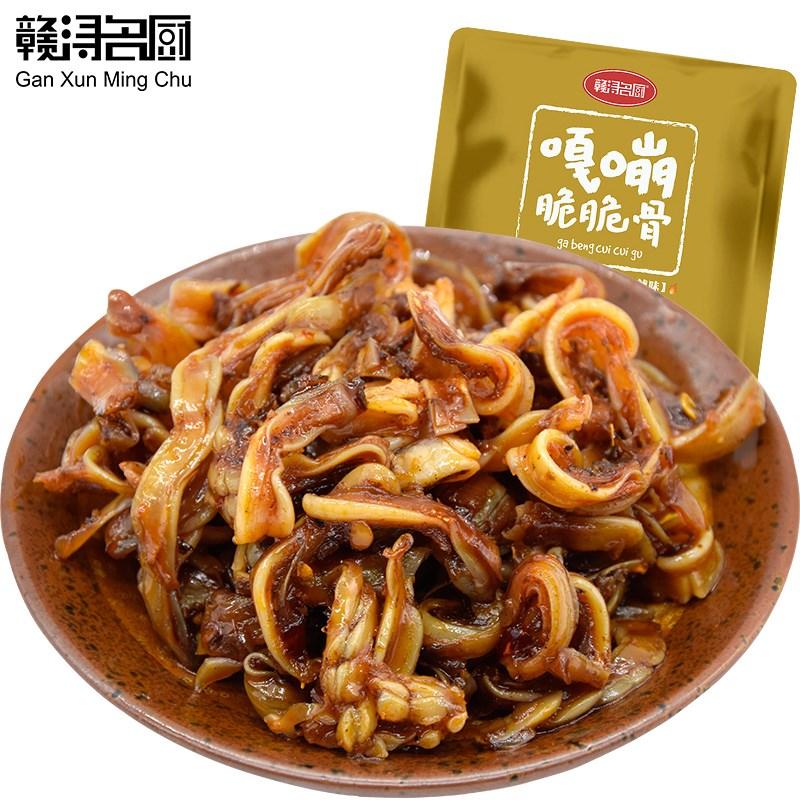 超值12包猪脆骨香辣味零食