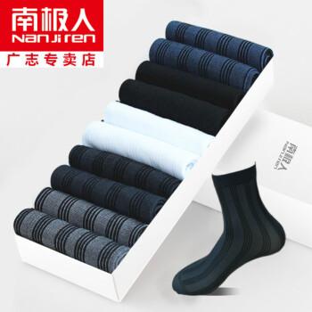 南极人丝袜男10双盒装