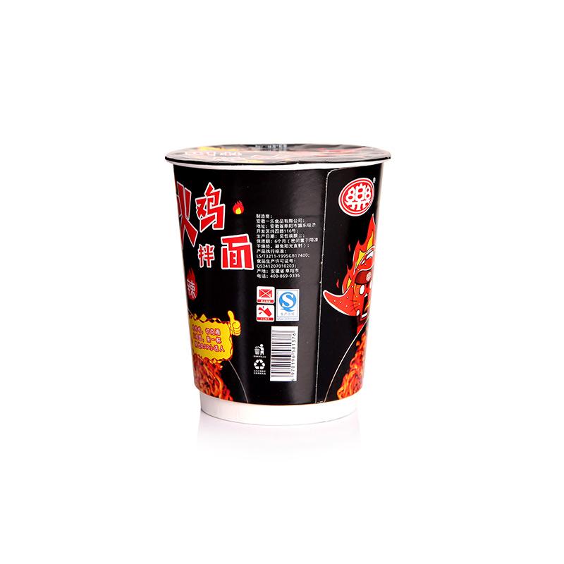 火鸡超辣拌面5杯