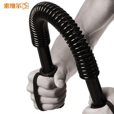 索维尔扩胸臂力器弹簧握力棒