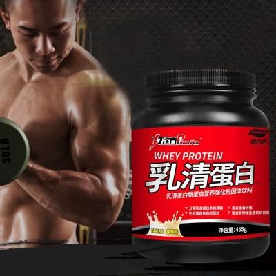 活力达乳清蛋白粉455g/罐