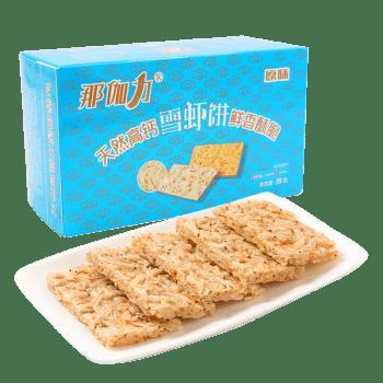那伽力休闲健康零食1盒8包