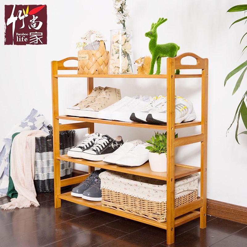 【竹尚家】家用多层简易楠竹鞋柜
