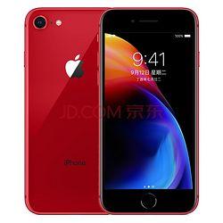 苹果iPhone 8 64GB智能手机