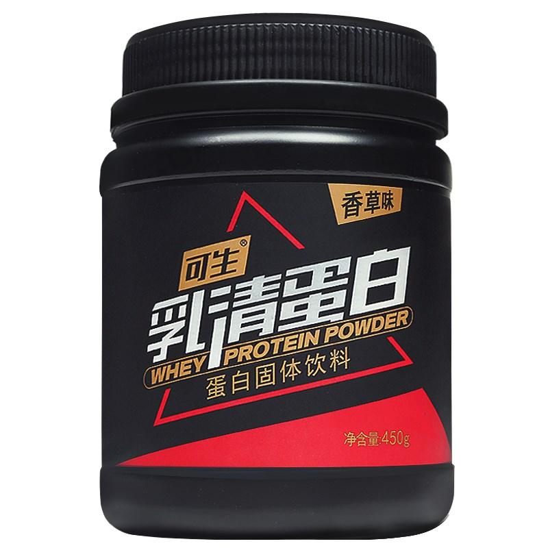 可生乳清蛋白粉450g