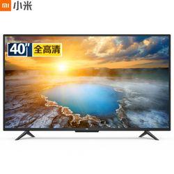 低价:小米4A液晶电视40英寸