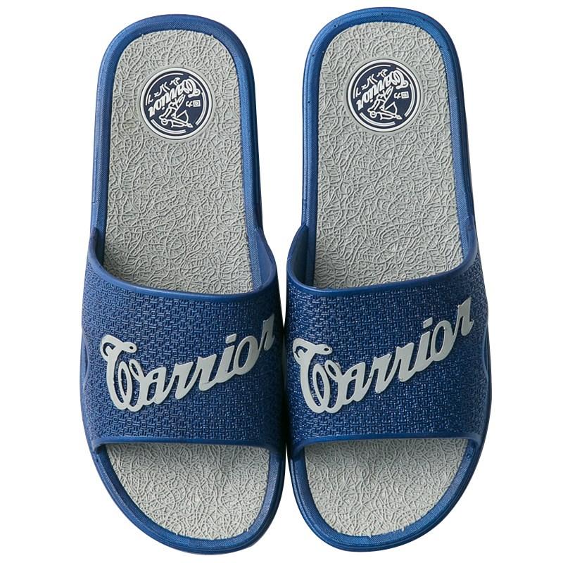 【回力】夏季防滑浴室拖鞋