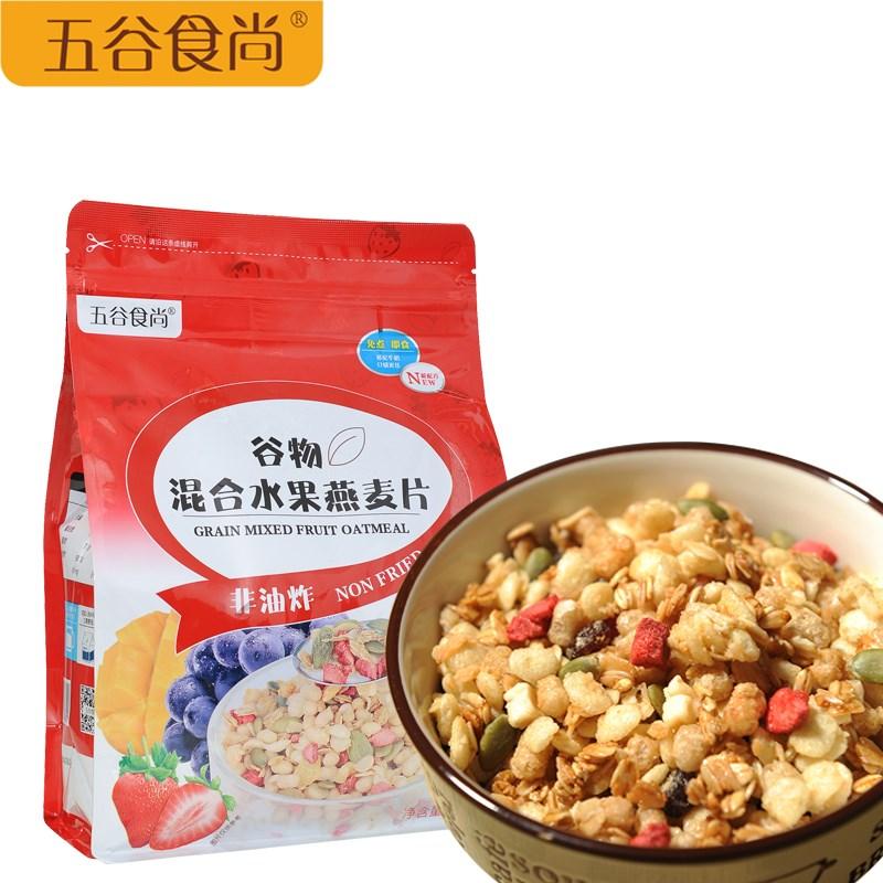 五谷食尚干吃水果燕麦片800g