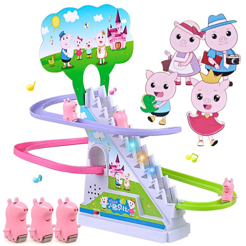三只小猪电动爬梯轨道车