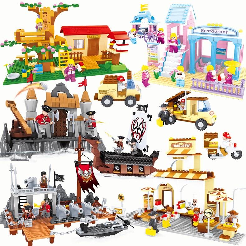 儿童玩具拼装小颗粒模型积木
