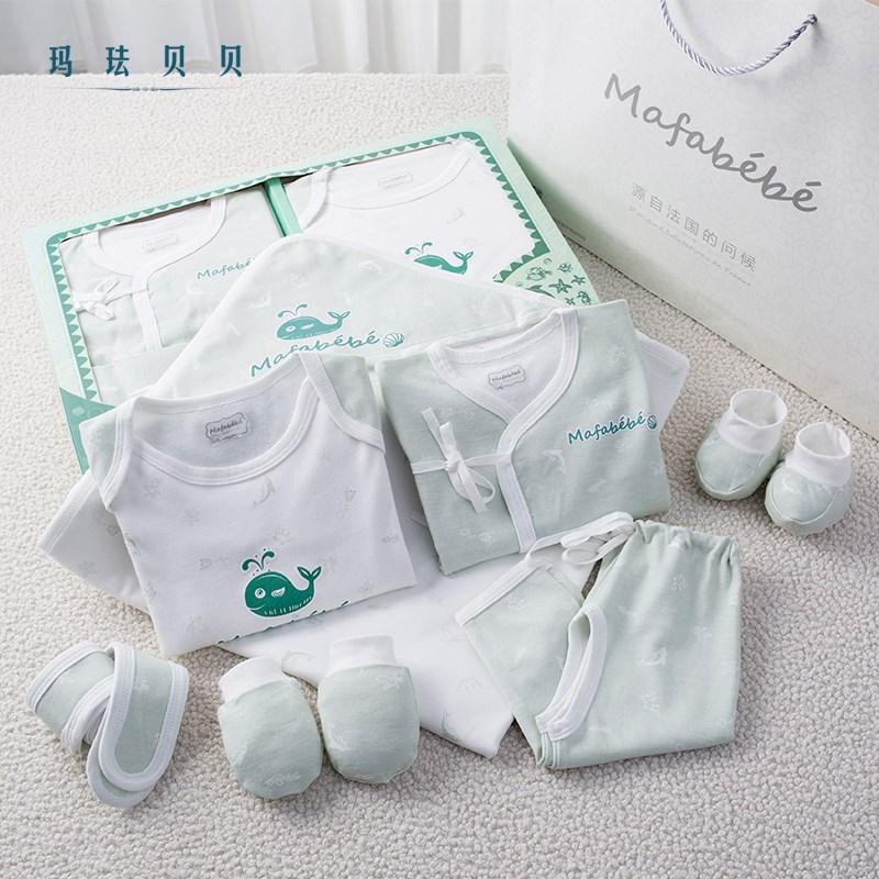 【玛珐贝贝】夏季新生儿套装礼盒