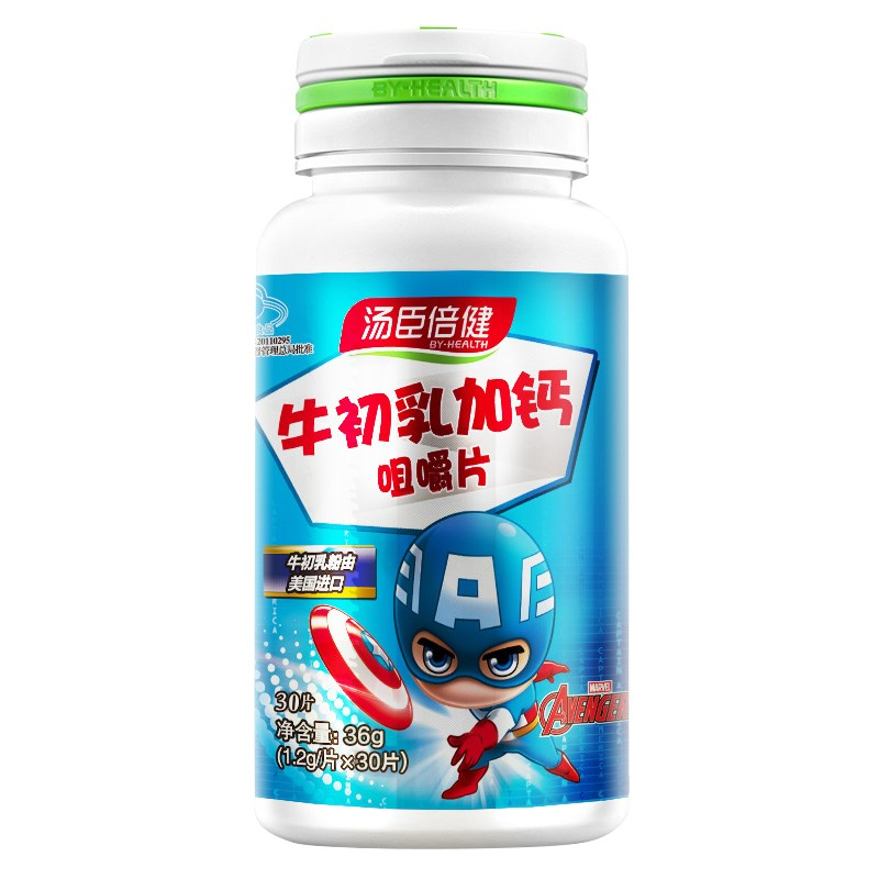 【汤臣倍健】牛初乳咀嚼片30粒