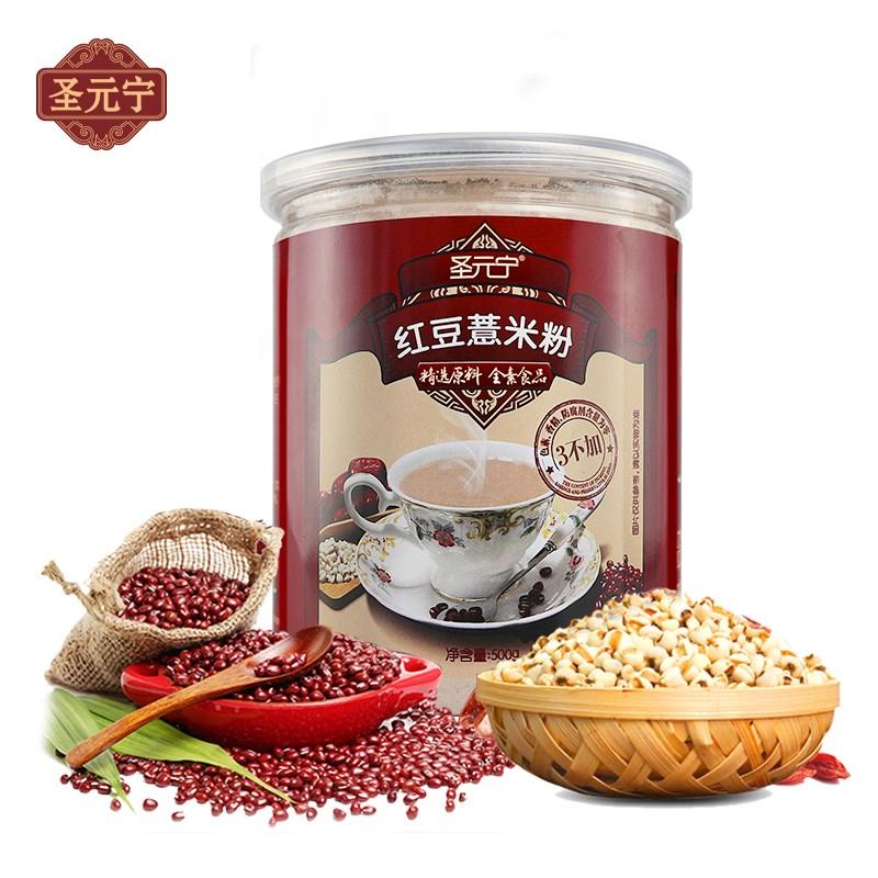 【圣元宁】红豆薏米代餐粉500g