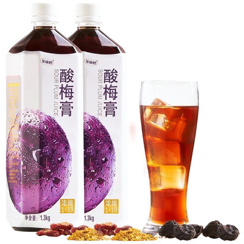 金康鹤酸梅膏浓缩酸梅汁1.3kg