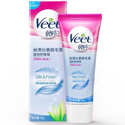 Veet薇婷温和脱毛膏去毛膏