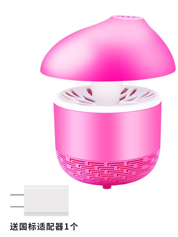 米蒂雅光触媒无辐射静音灭蚊灯