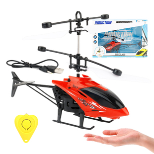 网红儿童电动遥控直升飞机