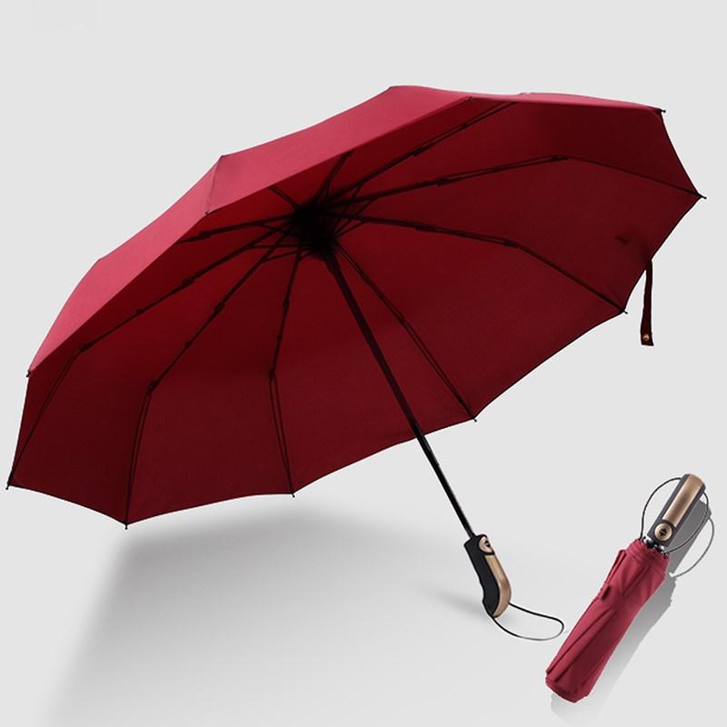 杰尼伦旗舰店双人全自动折叠晴雨伞