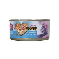 麦富迪 猫罐头吞拿鱼+鲭鱼(水煮型)170g