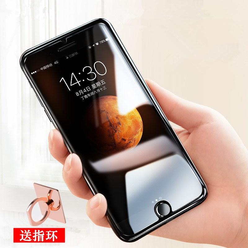 苹果全系列钢化膜+指环支架