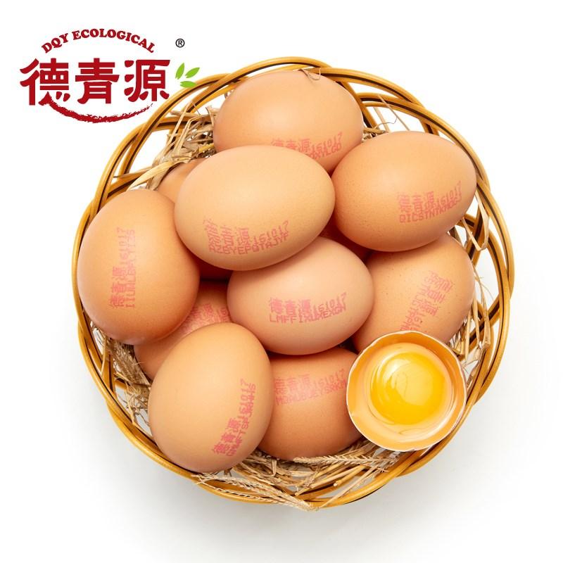 德清源生态鲜鸡蛋32枚