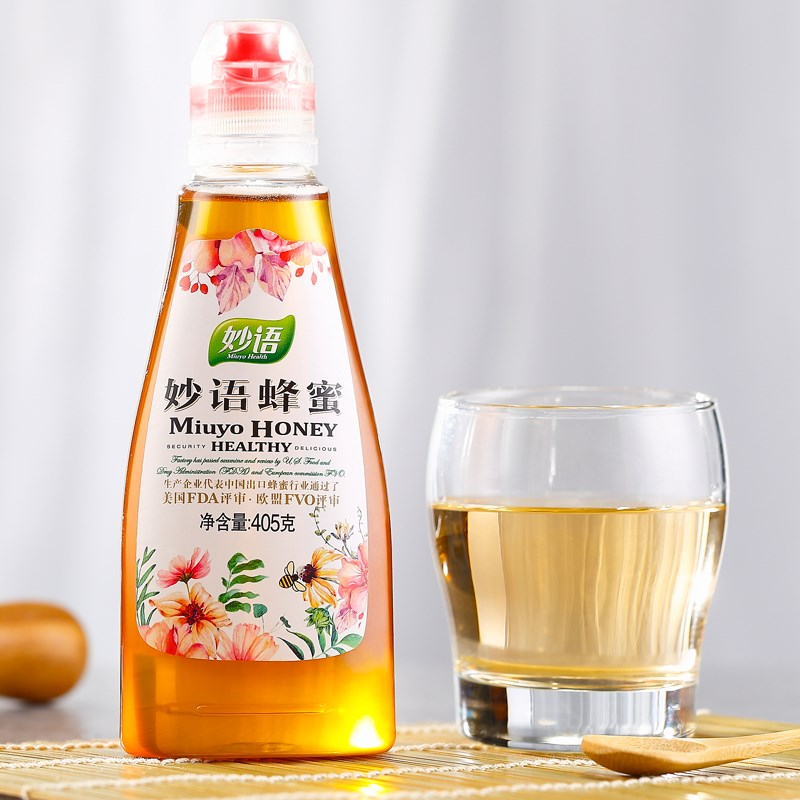 拍3件!妙语农家自产蜂蜜405g*3瓶