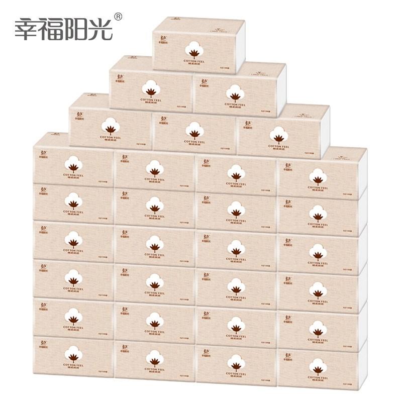 幸福阳光棉柔抽纸18包