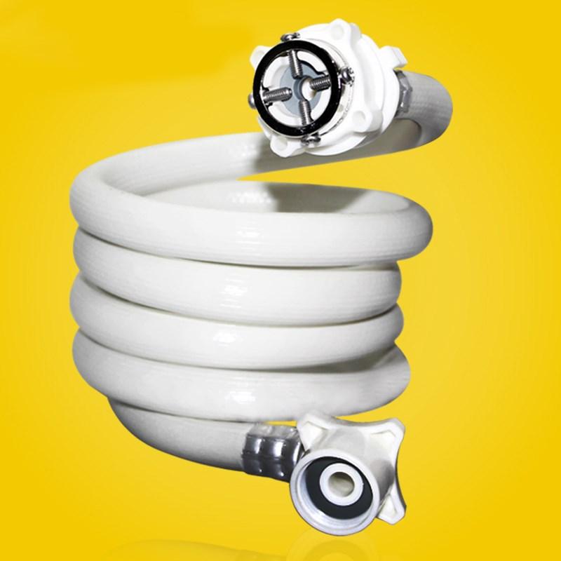 洗衣机进水管0.6米送安装件