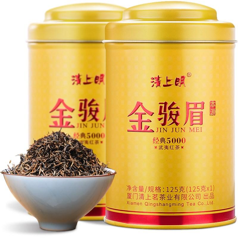 中闽裕品金骏眉红茶125g/罐
