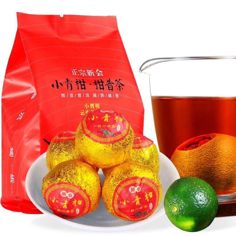 帝新小青柑普洱茶5个装
