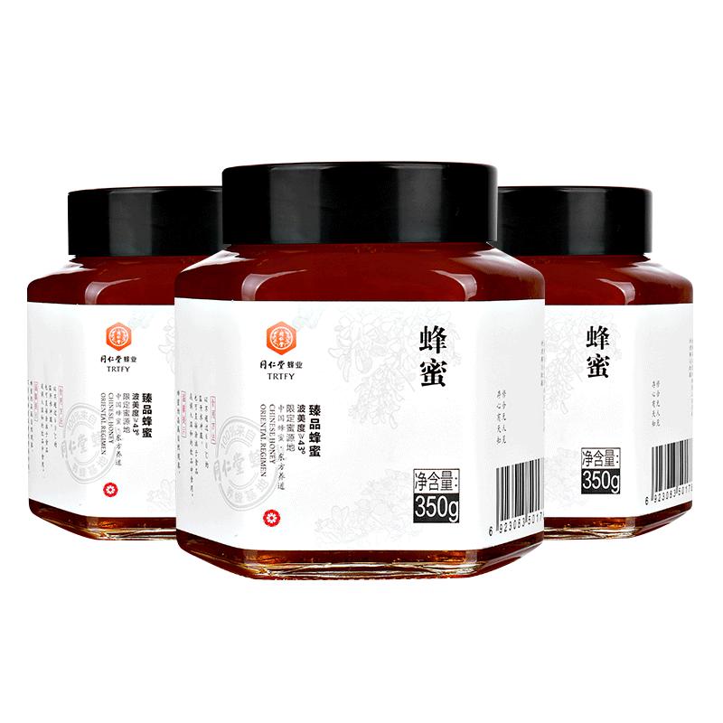 北京同仁堂野生蜂蜜350g*3瓶