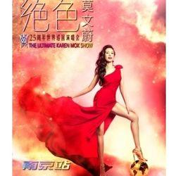 绝色莫文蔚巡回演唱会2018南京站