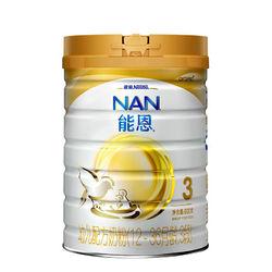 雀巢 能恩 幼儿配方奶粉3段900g