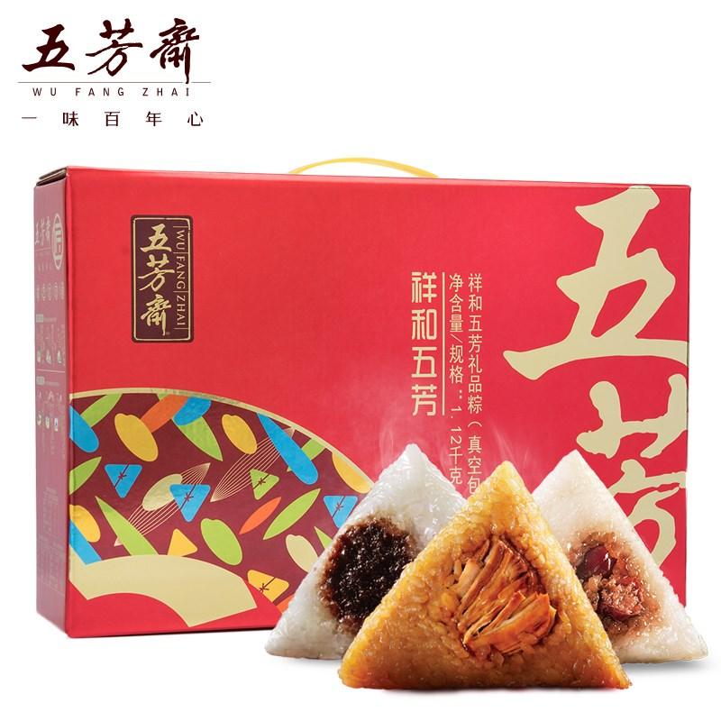 五芳斋肉粽礼盒装6口味12粽2.4斤