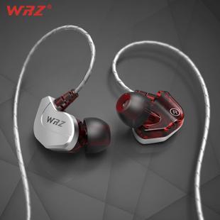WRZ X6重低音挂耳式耳机