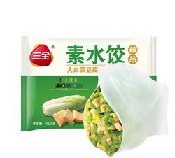 三全 素水饺白菜豆腐口味450g
