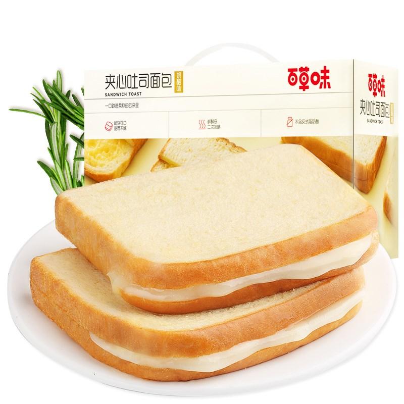 百草味夹心切片元气吐司850g