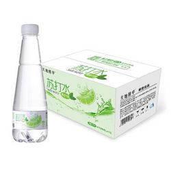 天地精华 苏打水 青柠味 410ml*15瓶