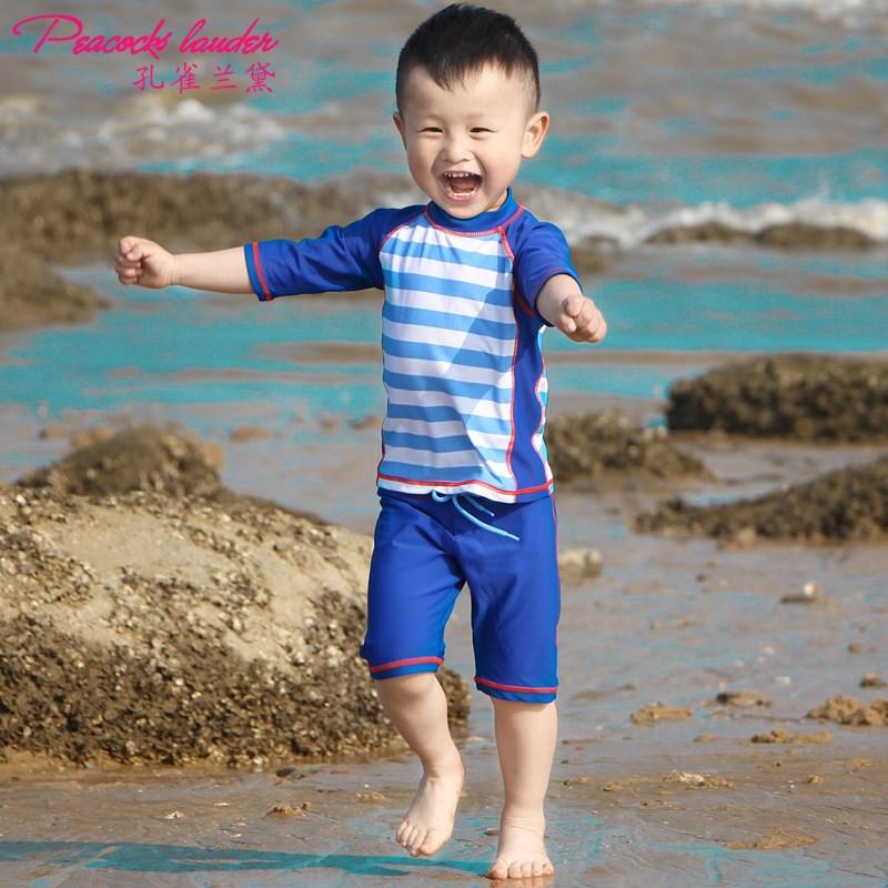 男童分体长袖防晒泳衣