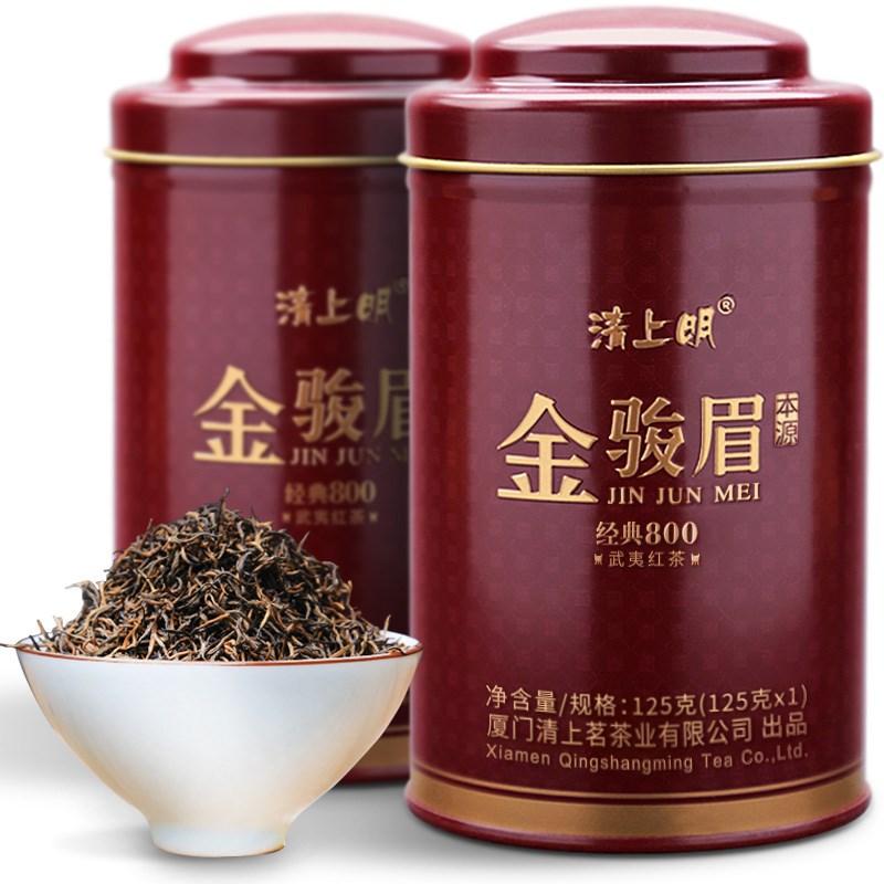 清上明正宗金骏眉红茶125g