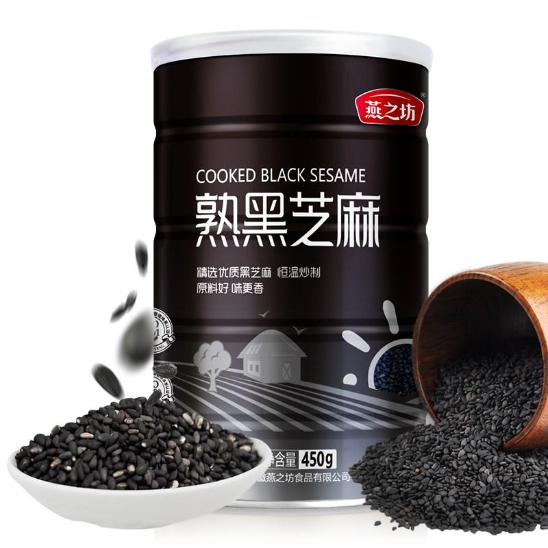 燕之坊熟黑芝麻粒450g